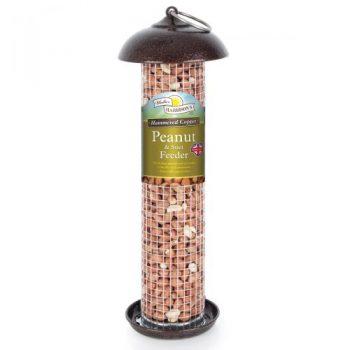 Harrison's Hammertone Copper Peanut Feeder
